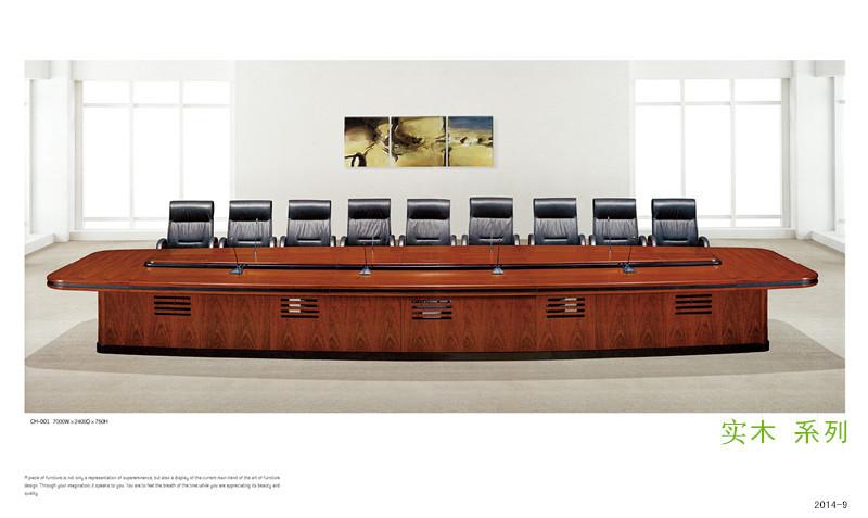 会议桌:TH-001   规格:7000W*2400D*750H