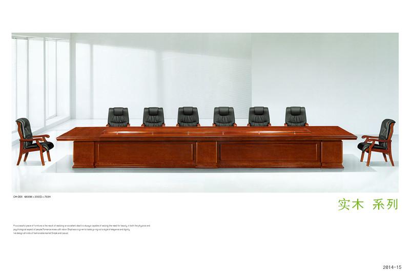 会议桌:TH-003  规格:6800W*2000D*750H