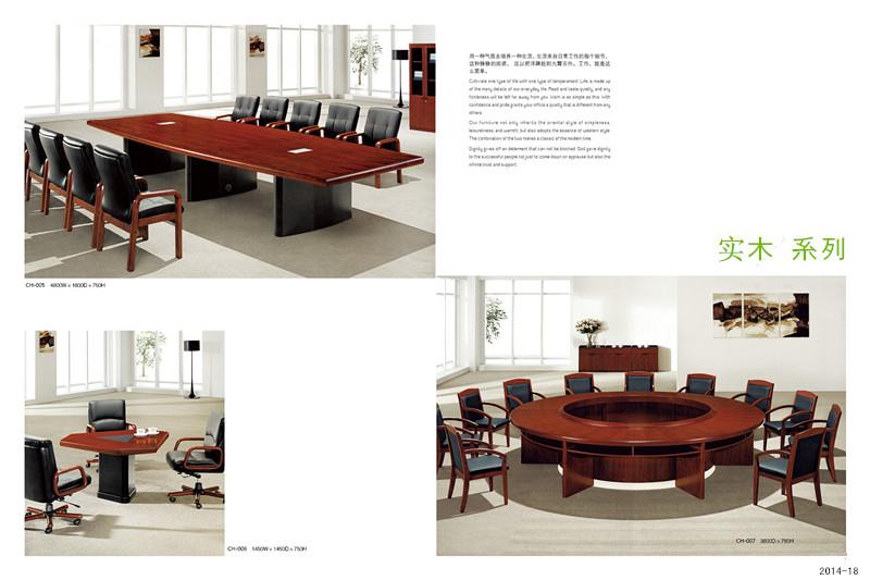 会议桌:TH-005规格:4800W*1800D*750H O型桌:TH-007规格:3800D*780H谈判桌:TH-006规格:1450W*1450D*75