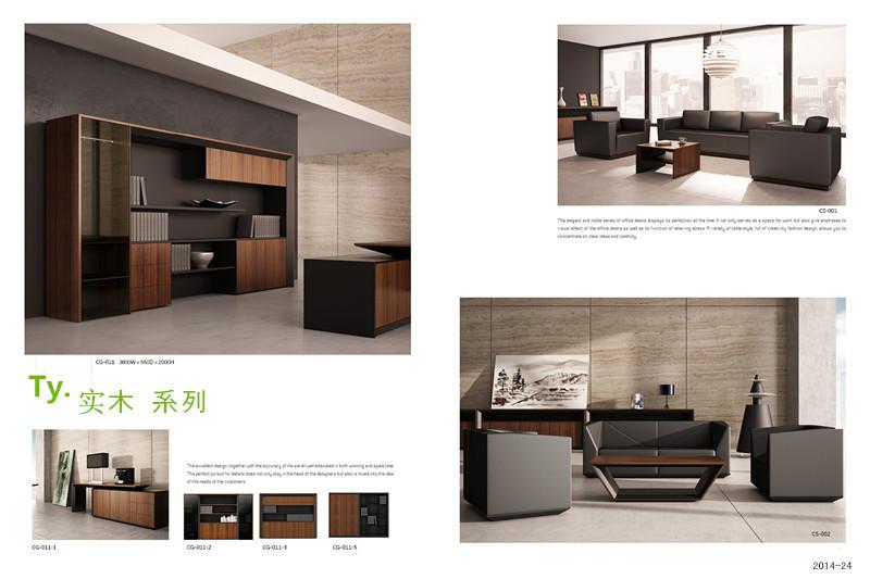 书橱:TG-011规格:3800W*550D*200H 三人沙发:TS-001二人沙发:TS-002