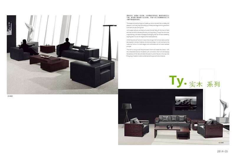 沙发:TS-003茶几:TS-005
