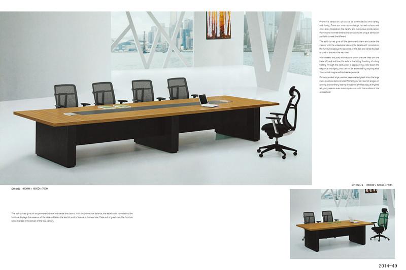 会议桌:TH-021规格:4800W*1600D*750H小会议桌:TH-021-1规格:2400W*1200D*750H
