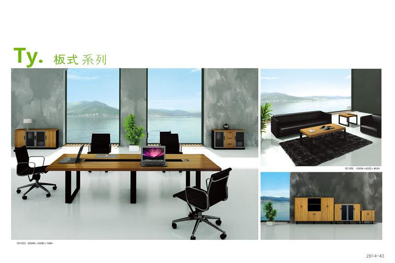 会议桌:TH-022规格:3200W*1200D*750H茶几:TC-001规格:1200W*600D*450H