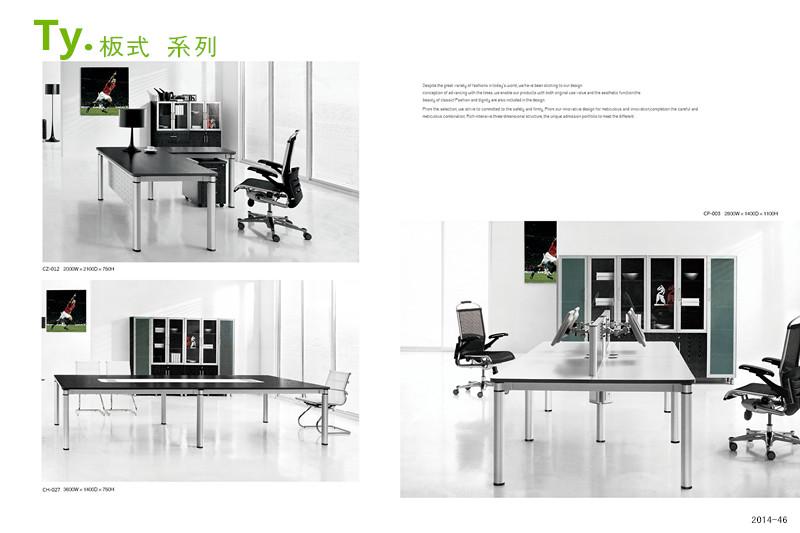 L型办公桌:TZ-012规格:2000W*2100D*750H会议桌:TH-027规格:3600W*1400D*750H屏风:TP-003规格:2800W*14