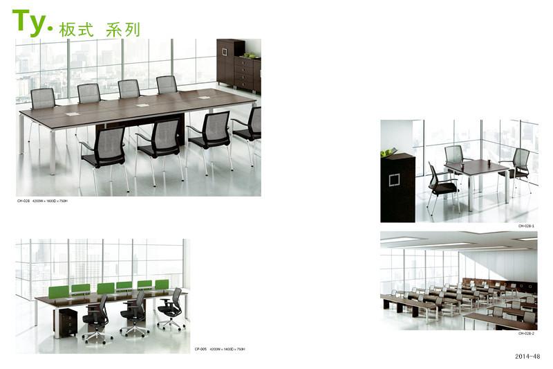 会议桌:TH-028  规格:4200W*1600D*750H  谈判桌:TH-028-1屏风:CP-005规格:4200W*1400D*750H条桌:TH-0