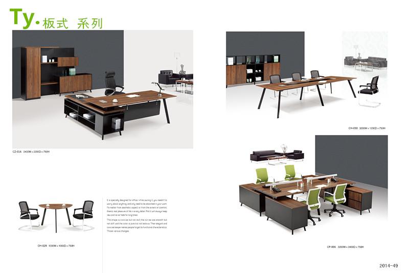 办公桌系列