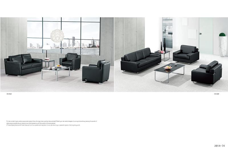 办公会客沙发椅