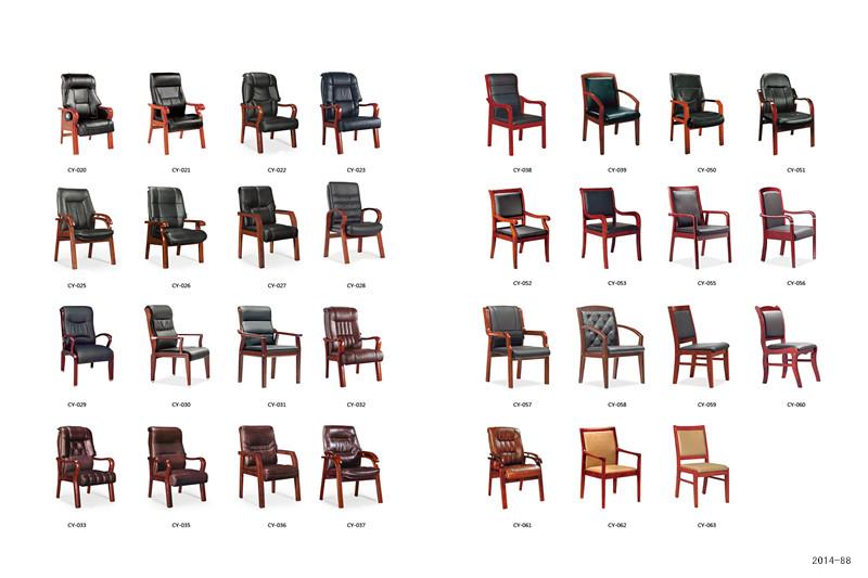 木质脚架椅子