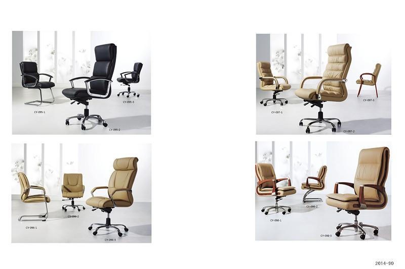 办公套椅系列